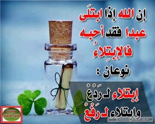 photolovegirl.com13707884914114.jpg