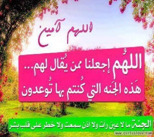 photolovegirl.com13707884914315.jpg