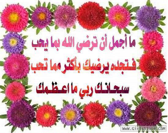 photolovegirl.com1370788970153.jpg