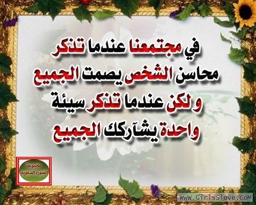 photolovegirl.com1370788970265.jpg