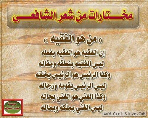 photolovegirl.com137078897047.jpg