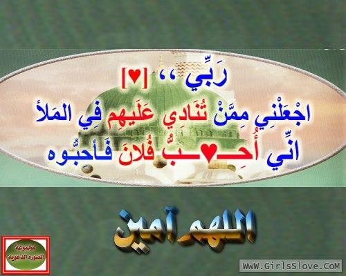 photolovegirl.com1370788970458.jpg