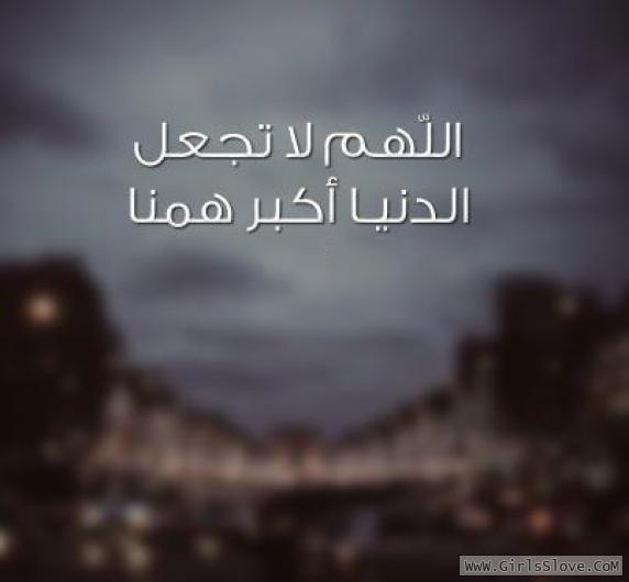 photolovegirl.com137078943352.jpg