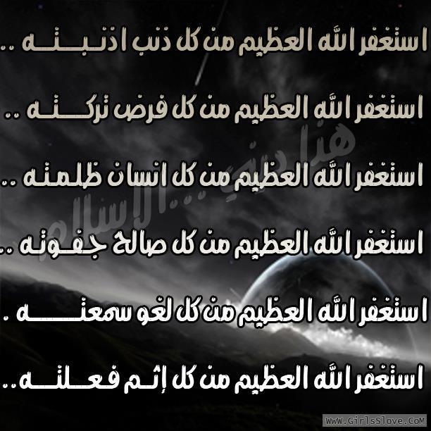 photolovegirl.com137078943388.jpg