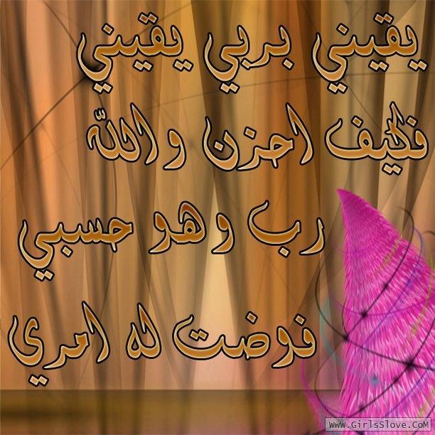 photolovegirl.com13707894342915.jpg