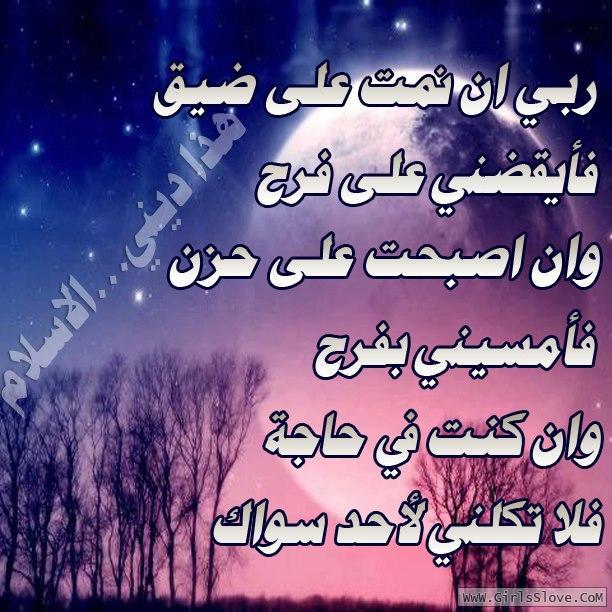 photolovegirl.com137078943377.jpg
