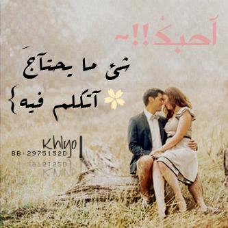 photolovegirl.com1370867436884.png