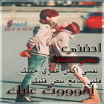 photolovegirl.com137086743695.jpg