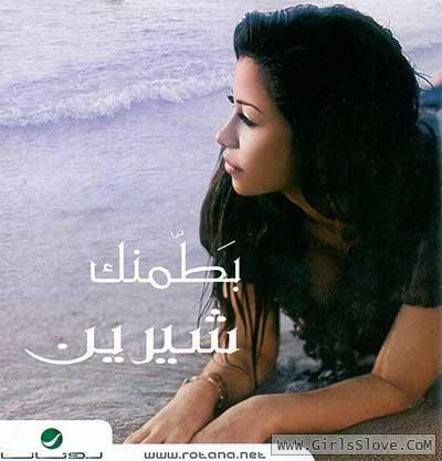 photolovegirl.com1370791235151.jpg