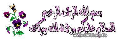 photolovegirl.com1377184293139.jpg