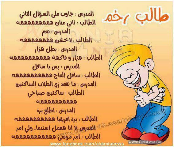 photolovegirl.com1376858226892.jpg