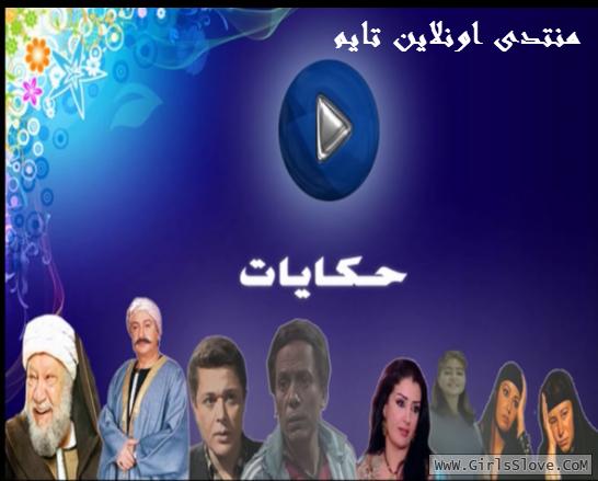 تردد قناة بلاى حكايات الجديد 2019 تردد قناةplay 7kayat2