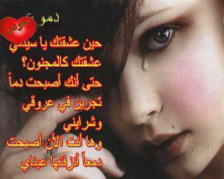 photolovegirl.com1371578805274.jpg
