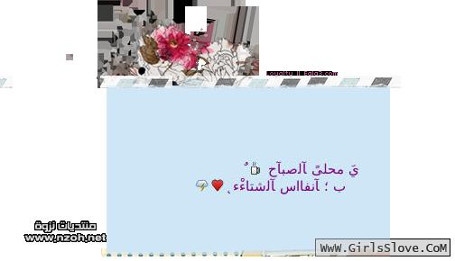 photolovegirl.com1371587604931.png